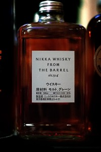 Nikka is a pearl from Japan. Picture: Tony Öhberg for Finland Today