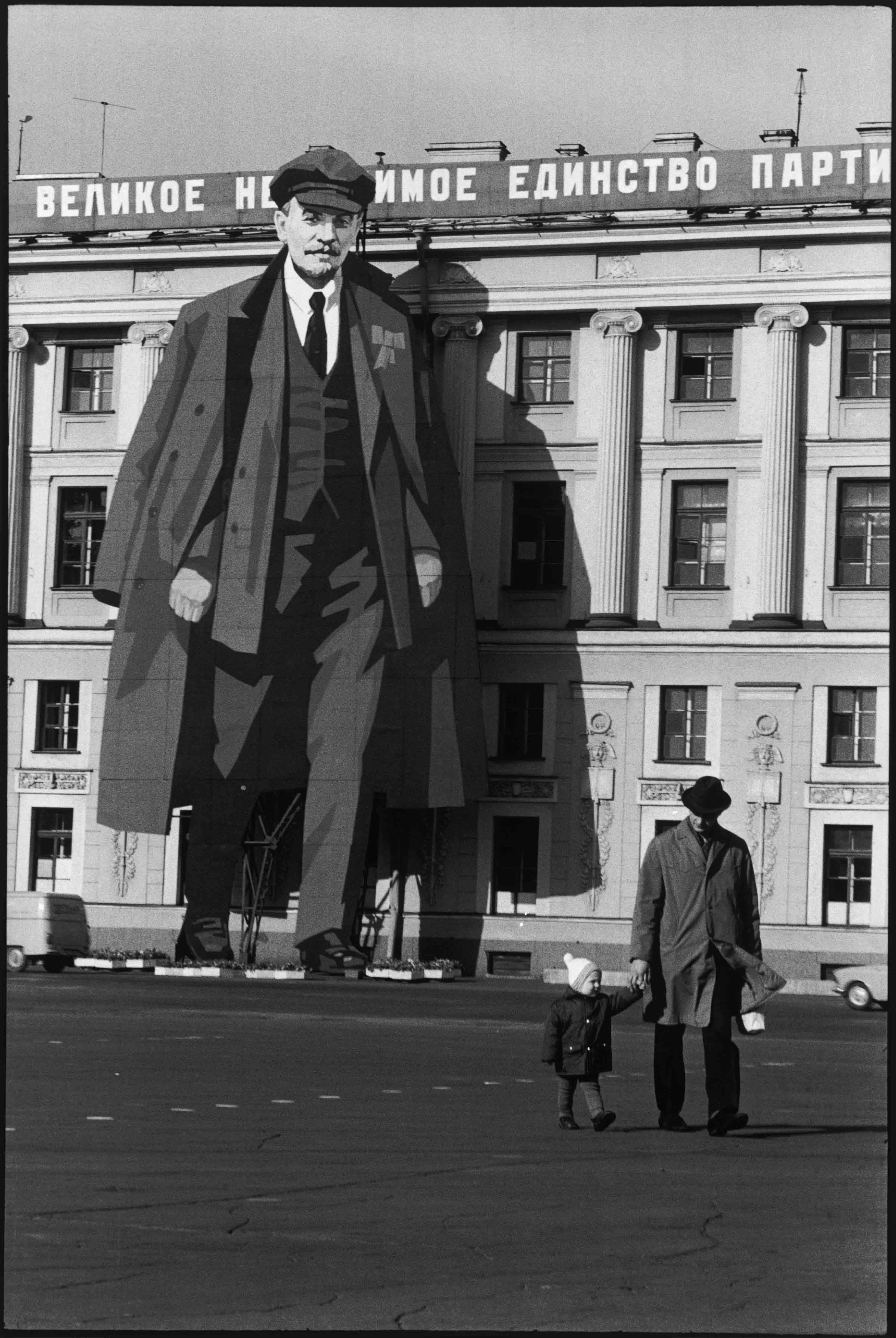 Leningrad, Russia, 1973 © Henri Cartier-Bresson / Magnum Photos