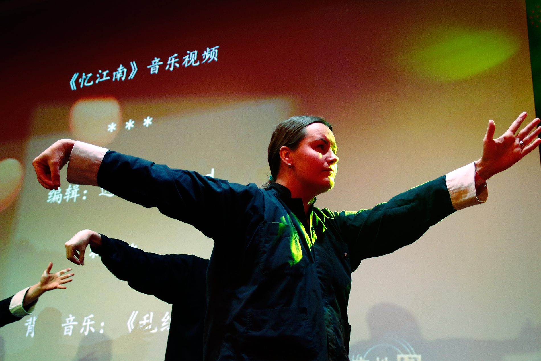The International Tai Chi Chuan Association displaying focused movements and deep breathing. Picture: Tony Öhberg for Finland Today